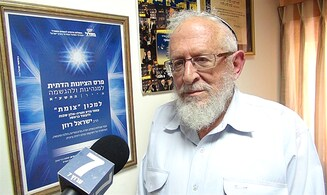 Image result for Rabbi Yisrael Rosen