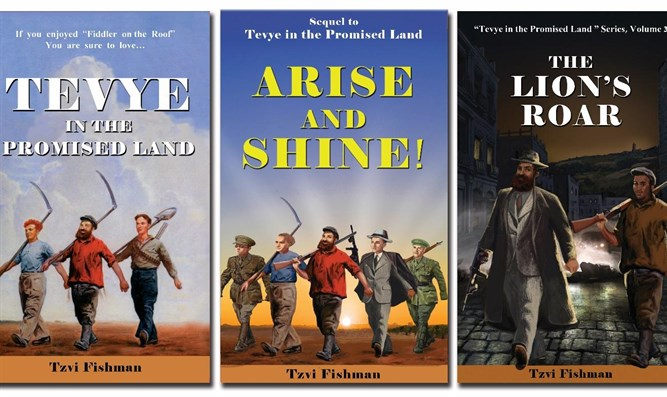 Image result for tevye in the promised land series