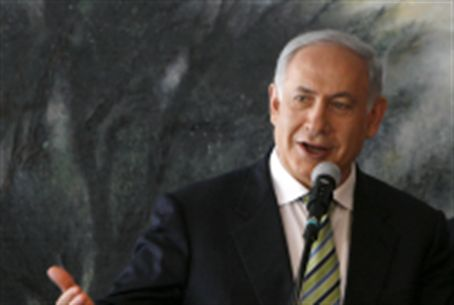 Netanyahu and Fischer (file)
