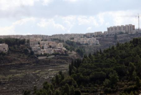 The Jerusalem neighborhood of Gilo