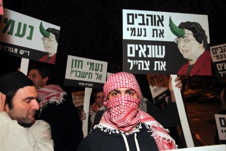 Im Tirtzu protests the NIF