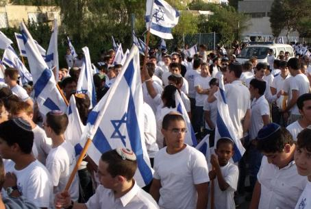 Jerusalem Day Flag-Dance, Arad