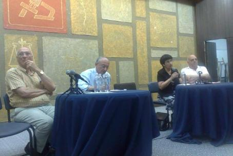 Debate, Bar Ilan University