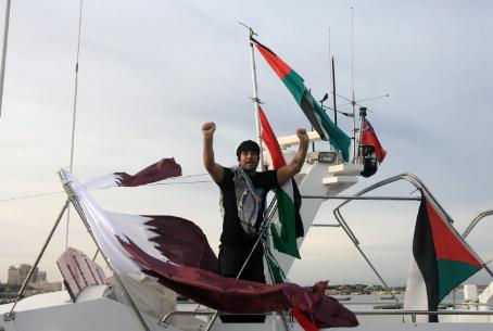 'Free Gaza' ship from Qatar
