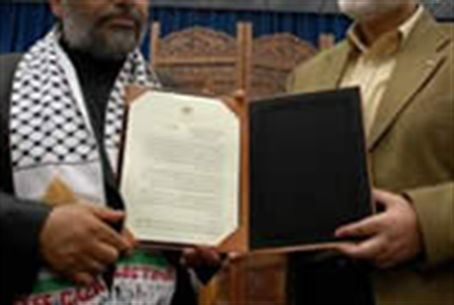 IHH and Hamas leaders