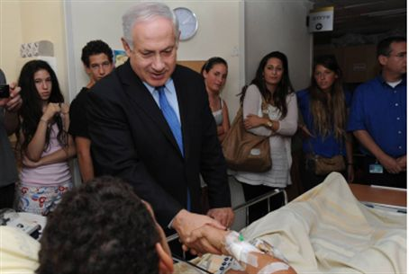 Netanyahu at Tel HaShomer