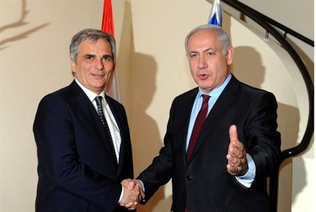 Austrian Chancellor and Netanyahu