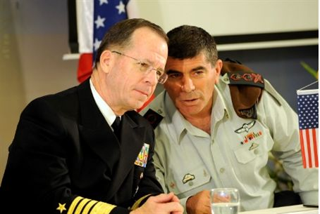 Mullen and former IDF Chief of Staff
