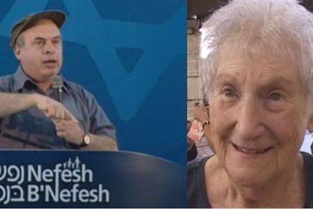 Natan Sharansky and Zelda Weiner