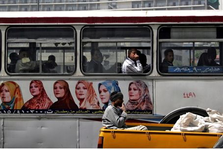 Egyptian women on Cairo bus