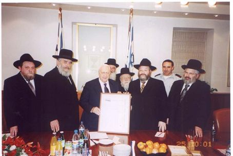 RCP Rabbis hand Sharon the Torah Ruling, 2005