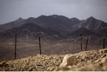 Fence along Egyptian border
