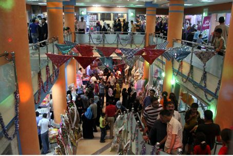 New luxury mall in Gaza