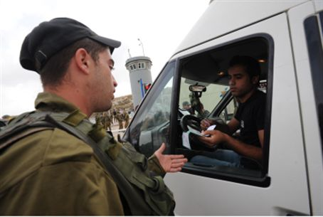 IDF checkpoint (file)