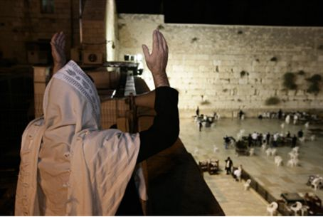 Selichot at the Kotel (file)