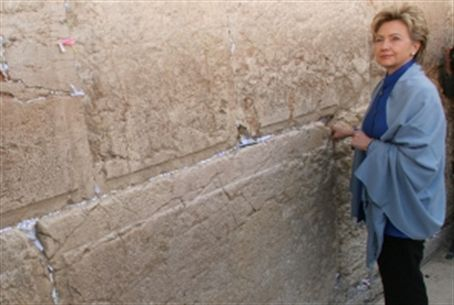 Hillary Clinton at Western Wall