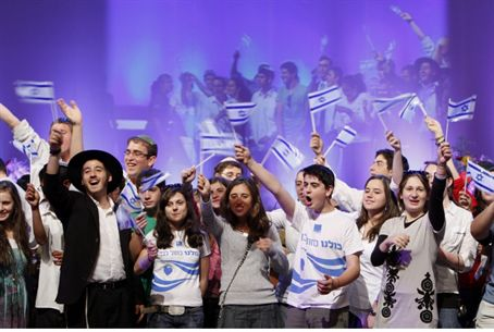Jewish youth at 2010 annual Bible Quiz
