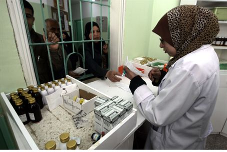 Hamas pharmacy in Gaza