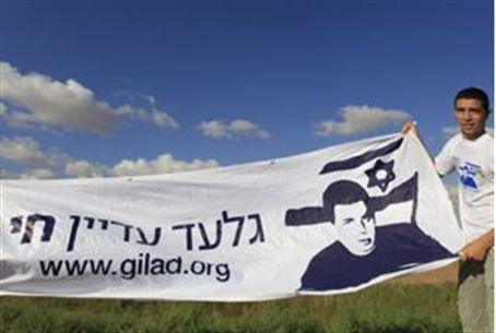 March for Gilad Shalit (file)