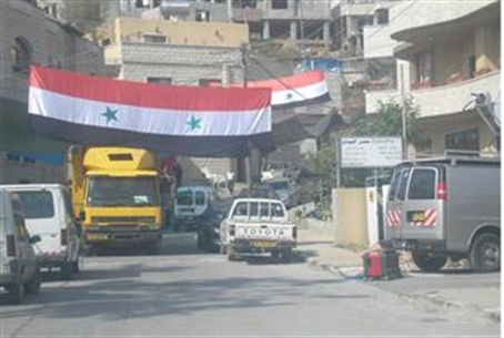 A Syrian Flag in Majdal Shams (file)