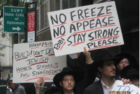 'Anti-Freeze' protest in New York