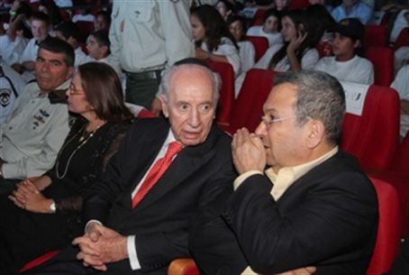 Peres and Barak at Bar/Bat Mitzvah ceremony