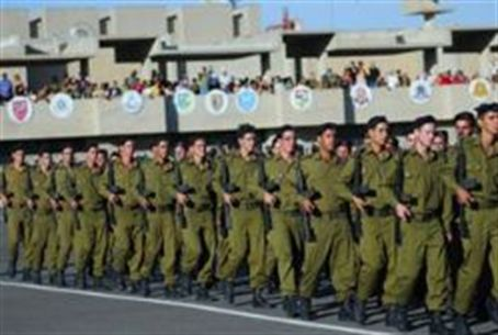 New IDF officers