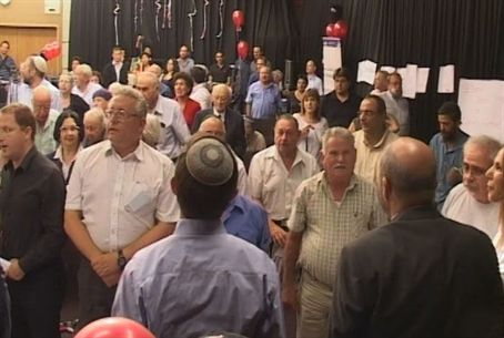 Anti-Obama Tea Party in Israel