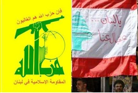 Hizbullah and Lebanese flags