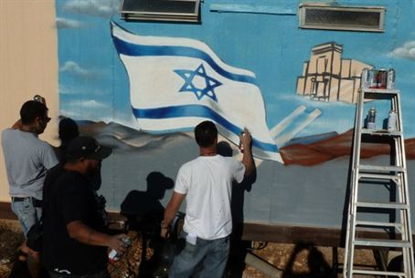 Artists 4 Israel in Beit El