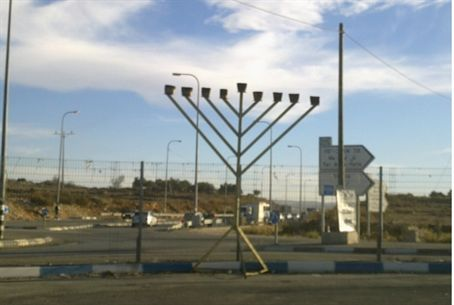 Menorah at Tapuach