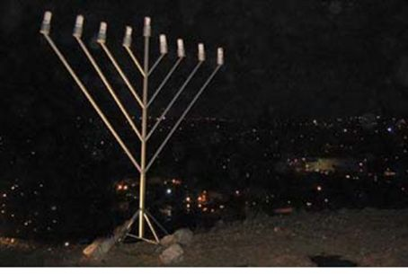 Chabad Menorah in Hevron
