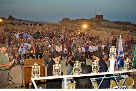 Chanukah lighting on Masada