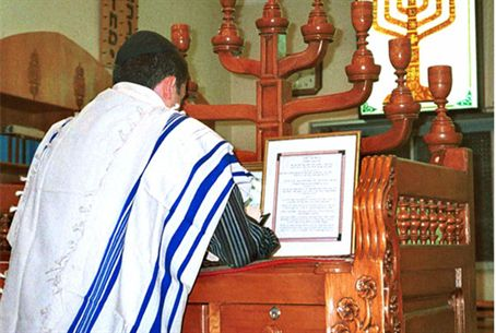 Jew prays in synagogue in Iran