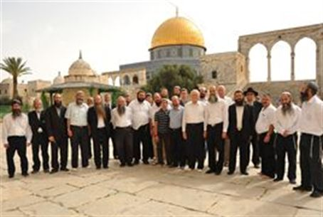 Rabbis on Temple Mount