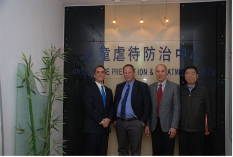 Haruv delegation in China
