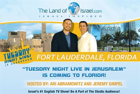 Tuesday Night Live in Jerusalem Florida show