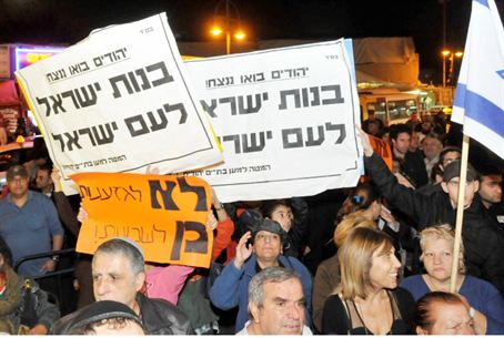 Protest against intermarriage in Tel Aviv