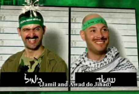 Latma TV's Jamil and Awad
