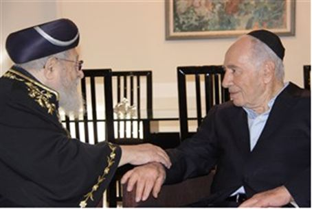 Peres with Rabbi Ovadia Yosef