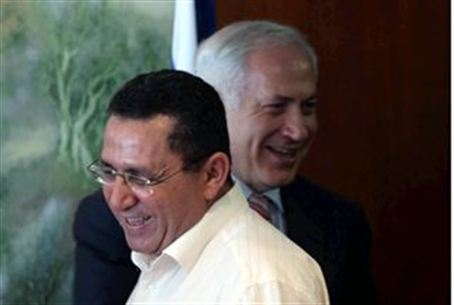 Netanyahu and Eini
