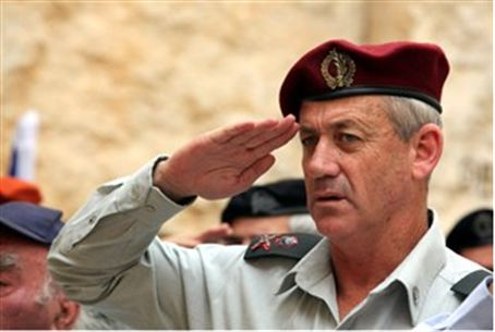 Incoming Chief of Staff Benny Gantz