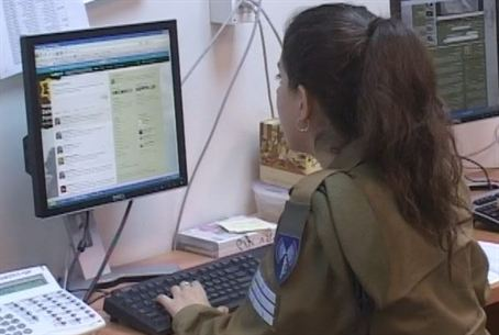 IDF New-Media Desk