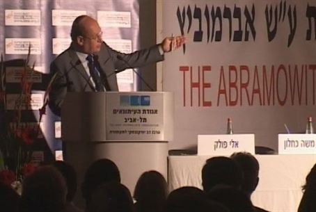 Abramowitz Israeli Prize for Media Criticism