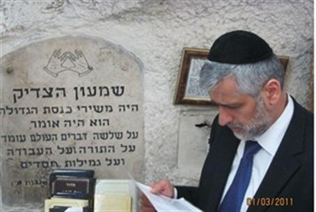 MK Yishai at Shimon HaTzadik Tomb