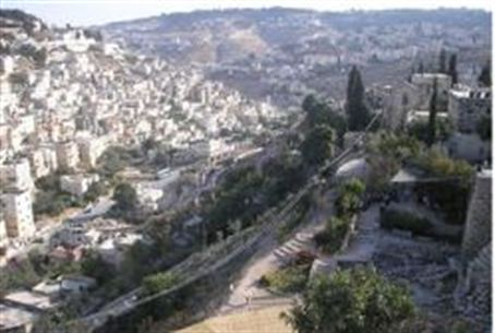 Eastern section of Jerusalem