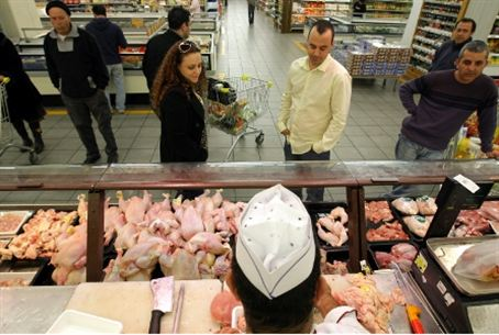 Chickens on sale at Jerusalem supermarket