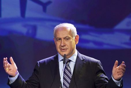 Netanyahu at Tourism Conference