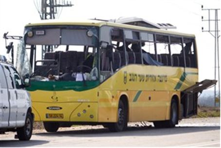 Bus attacked near Kibbutz Saad