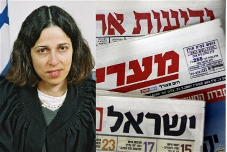 Ruth Ronen, press immunity?